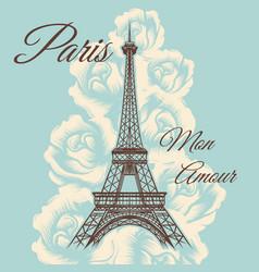paris mon amour vintage poster vector image
