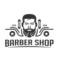 vintage barber logo design for men vector image