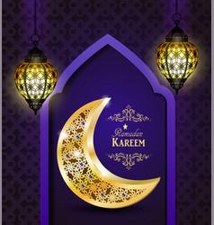 islamic design mosque door vector image