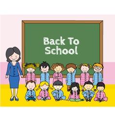 Children with teacher at school vector image