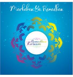 Marhaban ya ramadhan ramadan kareem greetings car vector