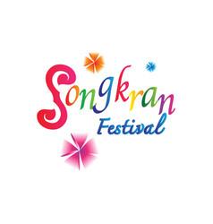 Songkran vector