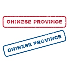 Chinese Province Rubber Stamps vector
