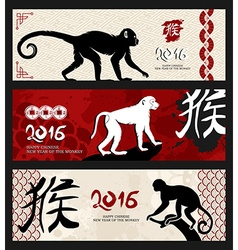 Happy chinese new year monkey 2016 banner set vector