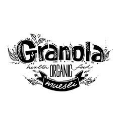 Granola logo with handwritten calligraphy vector