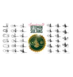 Signatures ottoman sultans vector