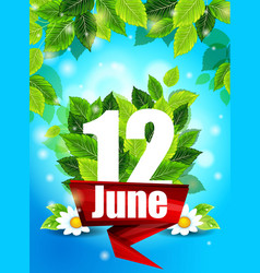bright spring background with green leaves vector image
