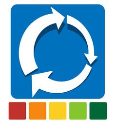 Icon with circular arrow - revise centrifuge vector