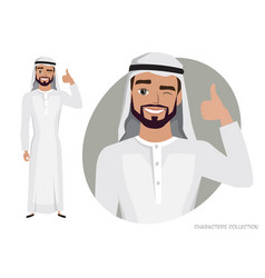Positive arab man character smiling and vector