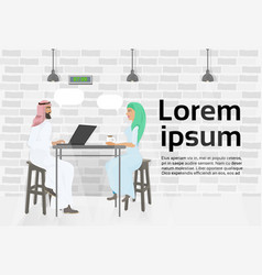 arab business man and woman meeting in modern vector image