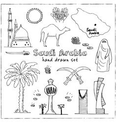 Handdrawn of saudi arabia landmarks vector