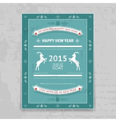 New Year 2015 Chinese Horoscope Poster vector