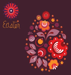 Russian style easter card vector