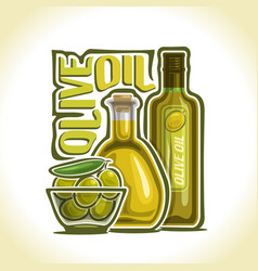 logo of olive oil vector image