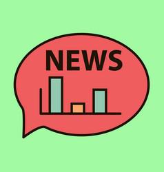 Breaking news online announcement message line vector