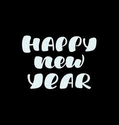 happy new year - inscription calligraphic vector image