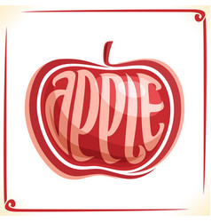 Logo for red apple vector