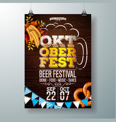 oktoberfest party poster with vector image