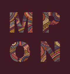 letters set m-p vector image vector image