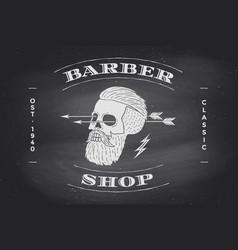 Poster of Barber Shop label on black chalkboard vector image