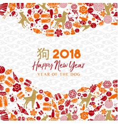 chinese new year of the dog 2018 icon card vector image