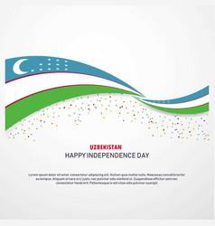 Uzbekistan happy independence day background vector