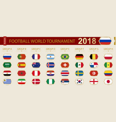 football world tournament 2018 in russia flags of vector image