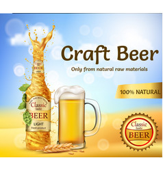 realistic promotion banner for beer brand vector image