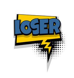 Comic text phrase pop art damn vector