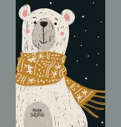 hand drawn polar bear vector image