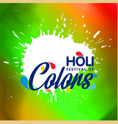 happy holi festival white color splash with vector image