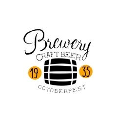 Brewery Logo Design Template With Barrel vector image
