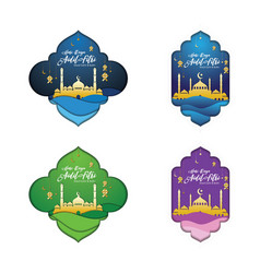Muslim abstract greeting banners islamic vector