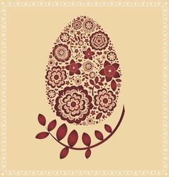 floral ornamental easter egg -post card vector image