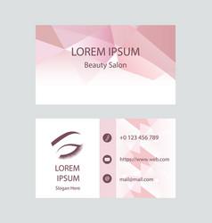 beauty salon card vector image vector image
