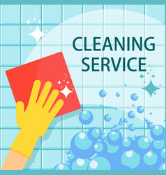 cleaning service flat concept vector image