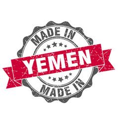 Made in yemen round seal vector