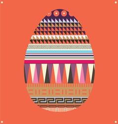 ornamental easter egg -poster vector image vector image