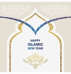 Happy new year for all Muslim vector image