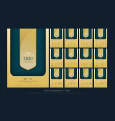 Islamic calendar 2020 hijri 1441-1442 design vector