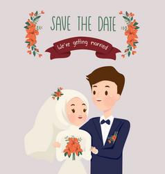 Muslim wedding invitation card vector