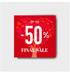 sale poster with wood transparent background vector image