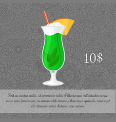 alcoholic mint cocktail card template vector image