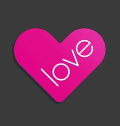 heart love symbol sticker icon vector image vector image