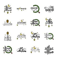 Set 16 eid al fitr muslim traditional vector
