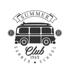 summer club since 1965 summer school logo vector image vector image