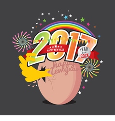 New Born Chick Celebrating 2017 vector image vector image