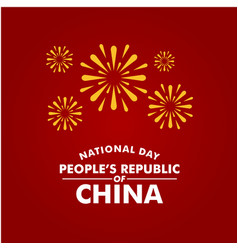 Happy national day peoples republic china vector