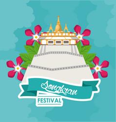songkran festival card vector image