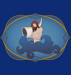 Zodiac sign aquarius bearded waterhound pouring vector